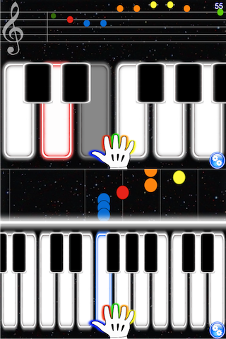 Piano*+ Screenshot