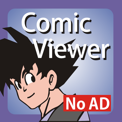 Comic Viewer NoAd