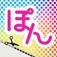 ミューぽん2012年版 美術館割引クーポン