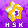 Vocab List - HSK Level 3 - Study for HSK exams with PinyinTutor.com