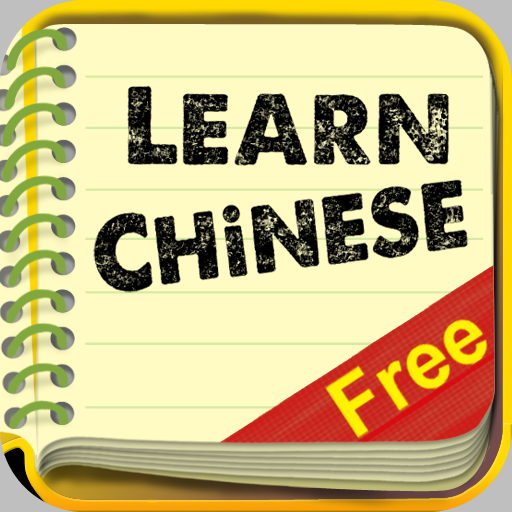LearnChinese Free - Find Chinese Vocabulary Words in Articles for You