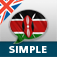 Simple Swahili (English Version)