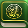 iQuran Lite for iPhone