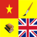Vietnamese English Dictionary - iTunes App Ranking and App Store Stats
