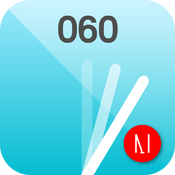 Metronome. icon