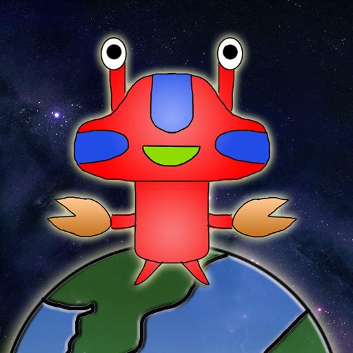 E.T. Shooter
