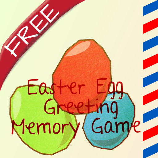 Easter Egg Greeting Memory Game Free