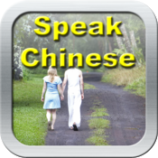 Speak Chinese With Me - Life icon