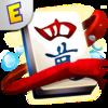 Mahjong Deluxe (豪华麻将) for mac