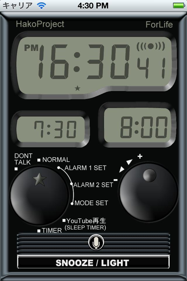 数显自动定时器接线图