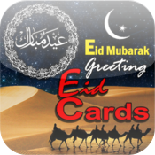 Eid Greeting Cards 120 icon