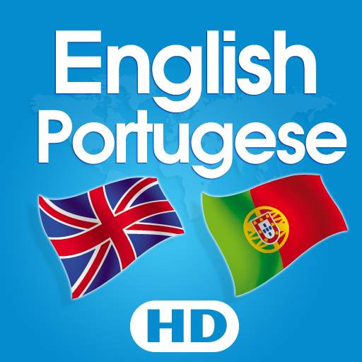 English Portuguese Dictionary HD Free