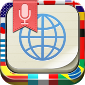 iLingo Translator HD Pro - Speech Translator icon