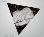 少年よ我に帰れ (RADIO ONSEN EUTOPIA) - Single
