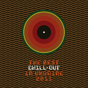 The Best Chill-Out in Ua (Vol.2) – Various Artists