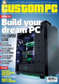 Custom PC Magazine Replica LOGO-APP點子