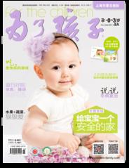 为了孩子 孕0-3岁 健康 App LOGO-硬是要APP
