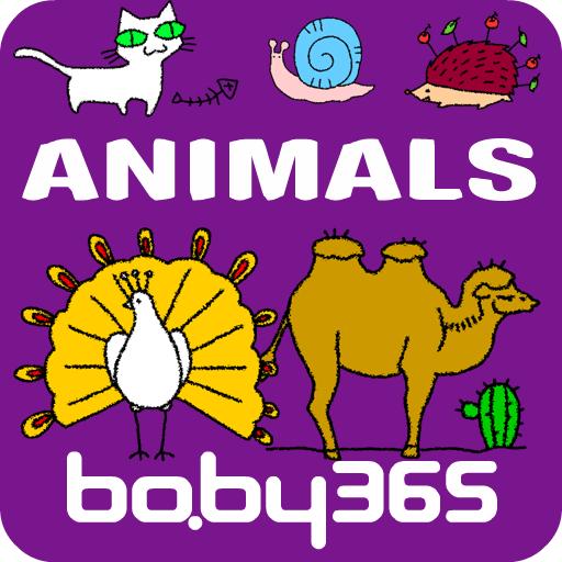 【儿童读物】麦粒认知绘本-猜动物-baby365 v1.