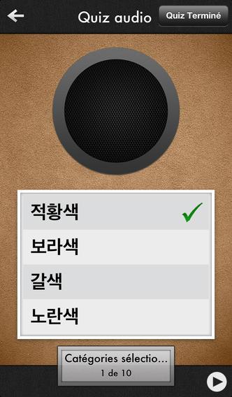French Korean - AccelaStudy®
