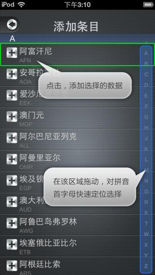 玩工具App|万能换算器 专业版免費|APP試玩