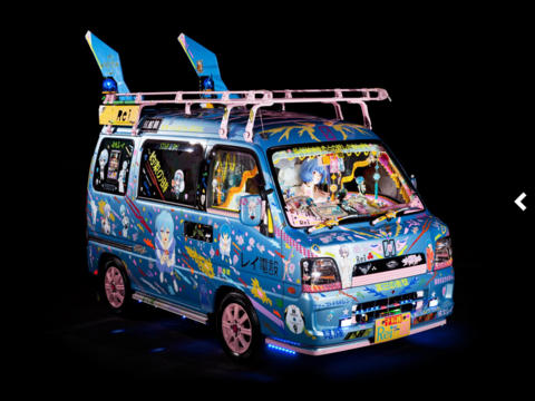 Itasha- a photo collection of the latest trend of Japanese nerd culture.