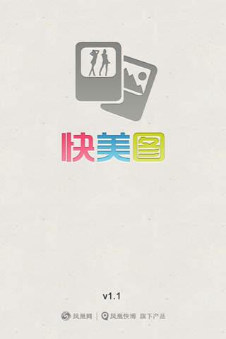 10+1個台灣用戶需要的Android Apps,行動網路在地生活應用- 電腦玩物