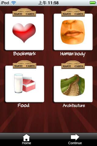 Hanzi Cards Lite Apps free for iPhone/iPad screenshot
