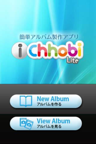 iChhobi Lite