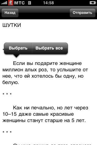 Светлана Ермакова. Лучшие SMS. Шутки, приколы, ...