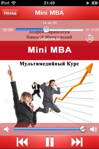 Mini MBA 01