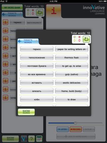 免費下載教育APP|Learn Beginner Russian Vocabulary - MyWords for iPad app開箱文|APP開箱王