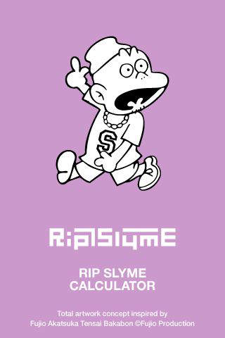 RIP SLYME Calculator