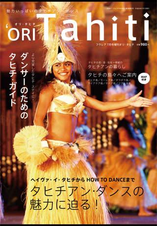 'ORI Tahiti