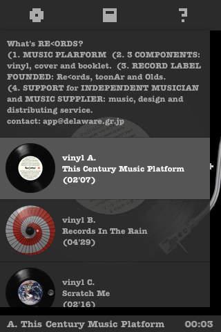 Presenting RE<ORDS - Music Platform (Free) iPhone Screenshot 2