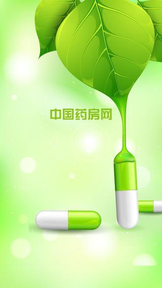 中国药房网