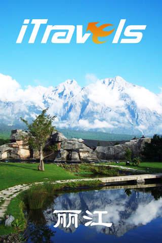 玩旅遊App|爱旅游·丽江免費|APP試玩