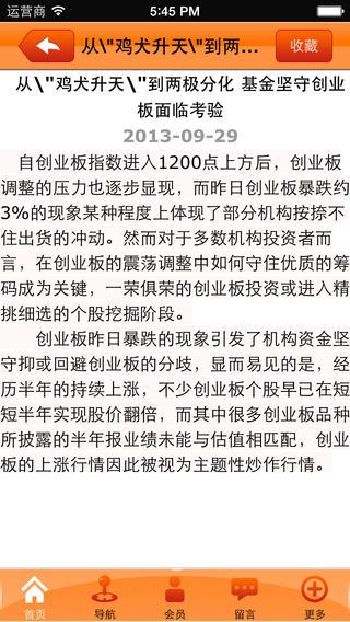 中华基金网