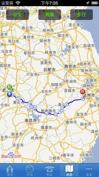 中国节能工业
