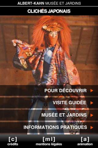 """Albert-Kahn, Musée et jardins : exposition """"Clichés Japonais"""" iPhone Screenshot 1"""