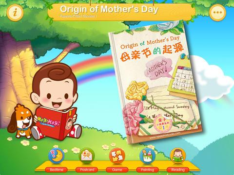 iReading HD - Origin of Mother's Day