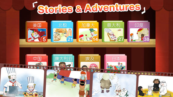Magikid Chinese - Kids Learn Mandarin Through Flashcards, Stories, Fun Games and Songs. Great Language Practice for Children of All Ages 教育 App-癮科技App