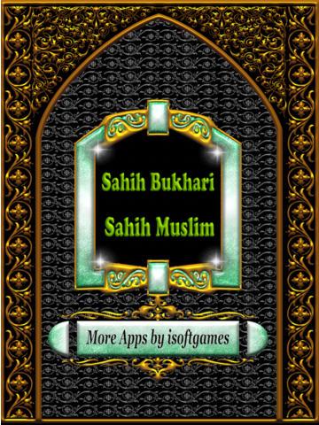 Sahih Bukhari and Sahih Muslim Authentic Hadith Books For iPad