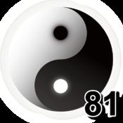 81个数字吉凶 for Mac icon