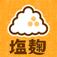 はじめての塩麹 by オレンジページ