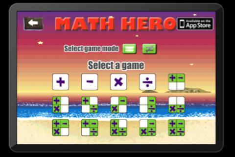 数学忍者免费版