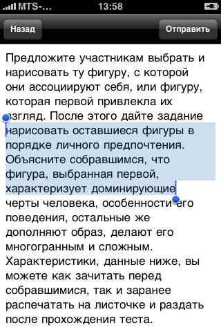 Татьяна Лагутина. Лучшие психологические тесты ...