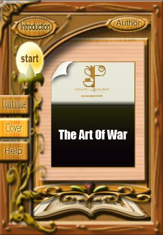 The Art Of War, by Sun Wu