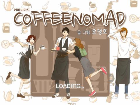 커피노마드1-HD