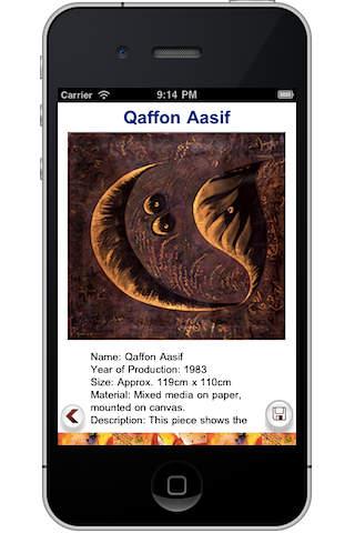 Ali Omar Ermes iPhone Screenshot 5