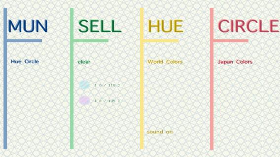 ColorMunsellHueCircle